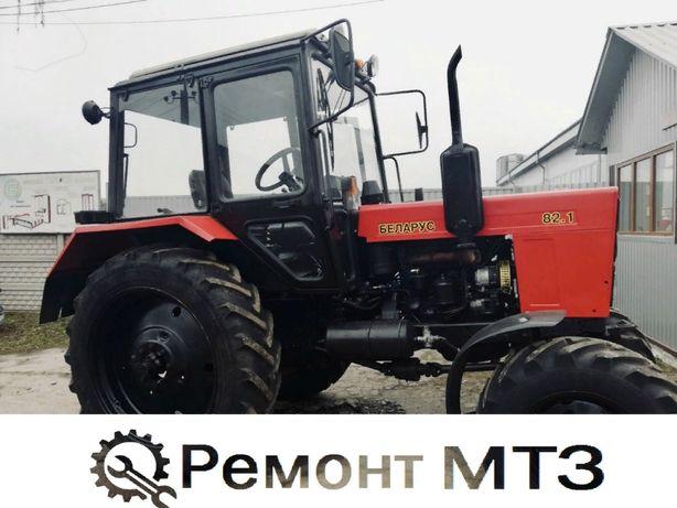 Ремонт тракторов ХТЗ Т-150, ХТЗ 17021, 17221, Т-156, МТЗ 82, 892, 1025