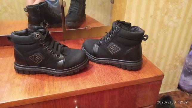 Ботинки зимние кожаны