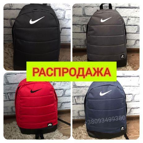 Рюкзак Nike Air черный,красный, синий,серый
