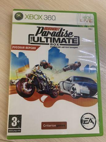 гра Paradise ULTIMATE на xbox 360