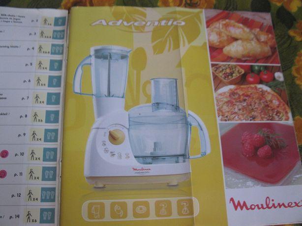 Adventio Moulinex книга рецептов для кухонного комбайна