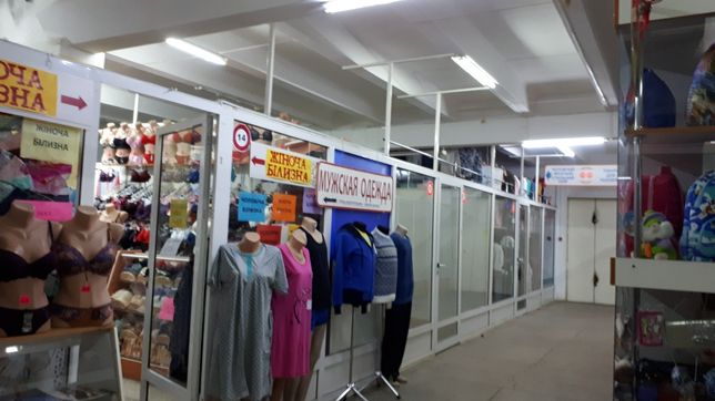 Магазини та складські приміщення