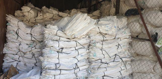 Мешки бу из под Сахара, плотные, 50 кг