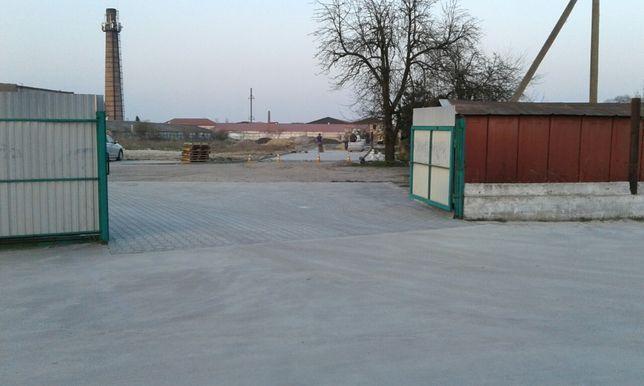 Комерційна нерухомість під завод, базу, склад. місто Марганець.1500м2