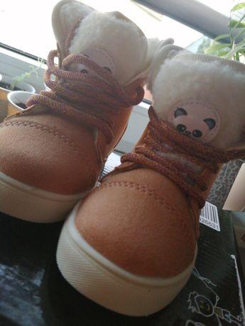 Buty freewear panda dziecięce