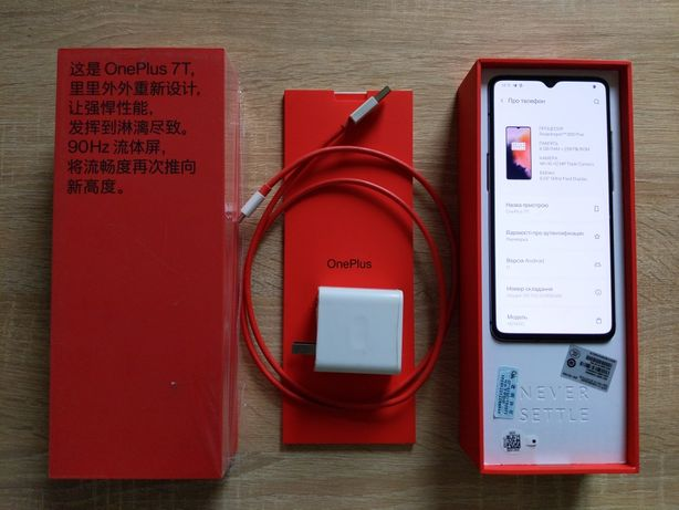 OnePlus 7T 8/256 Frosted Silver