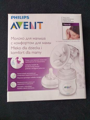 Laktator ręczny Philips Avent Natural z butelką