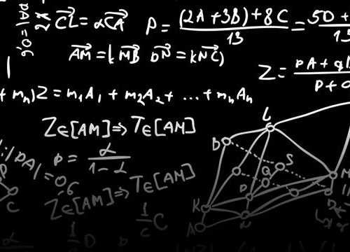 Онлайн репетитор з математики