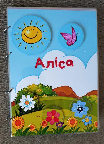 Розвиваючі книжки на липучках для діток.