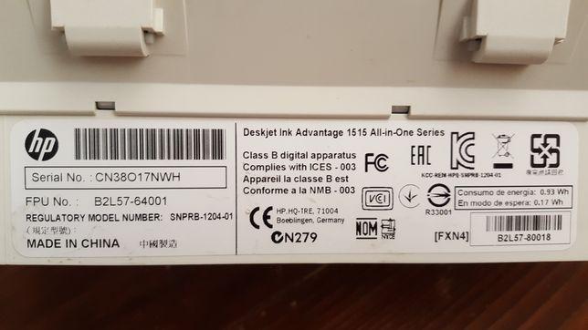 Принтер, сканер, ксерокс  hp