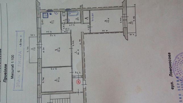3-х комнатная квартира в г. Приволье