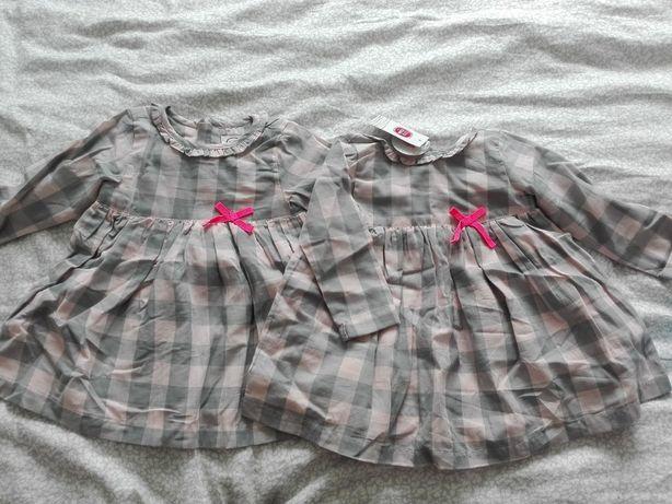 Sukienki dla bliźniaczek 74 Cool CLub