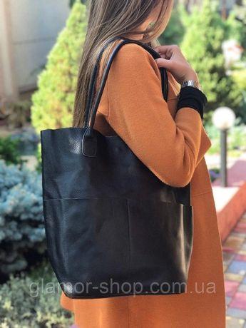 Женская кожаная сумка шоппер на плечо черная серая синяя зелёная жіноч