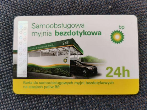 Karta na myjnię BP doładowanie 100zł +kaucja samoobsługowa bezdotykowa