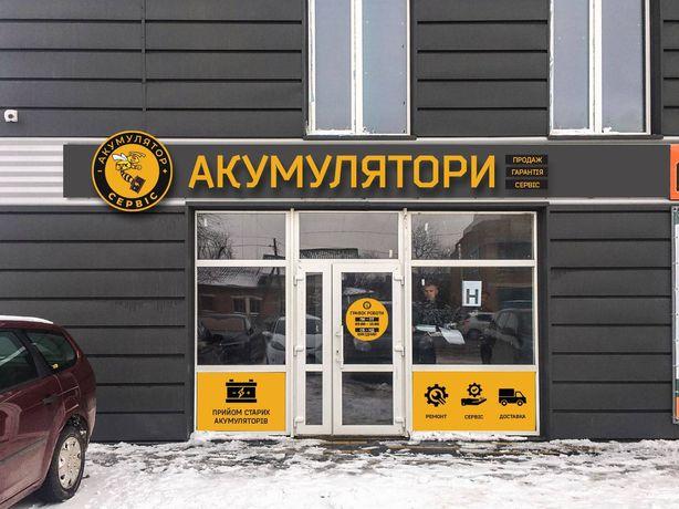 Акумулятор Нововолинськ 60Ah, 75Ah, 80Ah, 100Ah, 110Ah, 140Ah, 190Ah