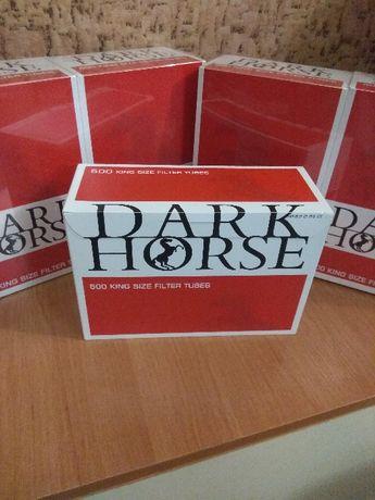 "Сигаретные гильзы ""Dark Horse"" Full Flavour - 500 шт."