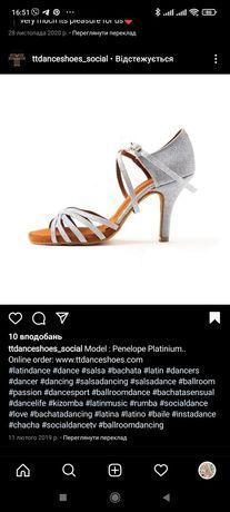 Туфлі  шкіряні латина , сальса бачата