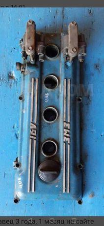 Клапанная крышка змз 406 405 409. Металлическая в отличном состоянии.