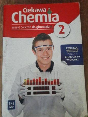 Ciekawa chemia, zeszyt ćwiczeń do gimnazjum 2