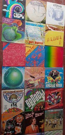 Пластинки виниловые СССР