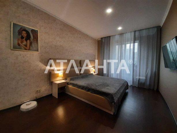 3-комнатная квартира на Французском бульваре, 5 мин. к морю