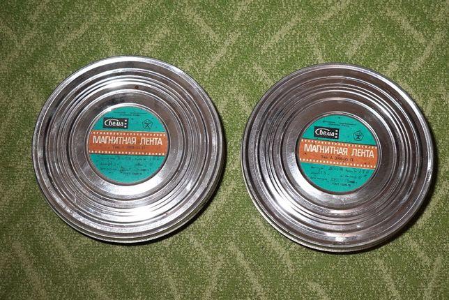 коробка жестяная СССР от кинопленки Свема диаметр 28 см