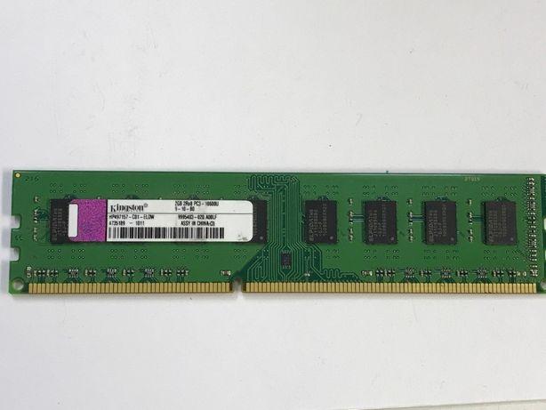 Оперативная память 2gb DDR3 Kingston PC3-10600U для ПК компютера