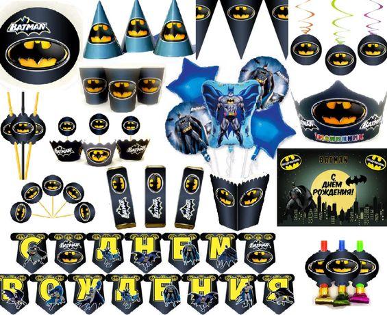 """Декор на день рождения """"Бетмен"""" в черном цвете набор, фотозона, шары"""