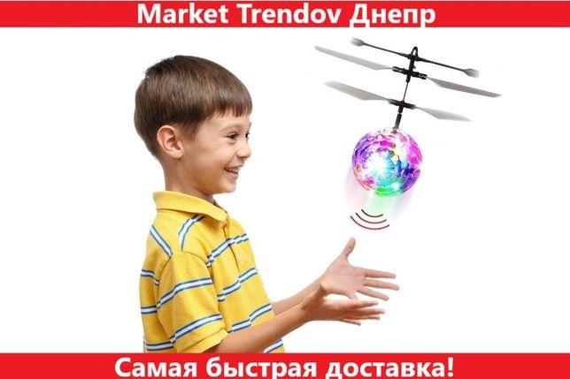 Летающий светящийся сенсорный шар вертолет Sensor Flying Ball