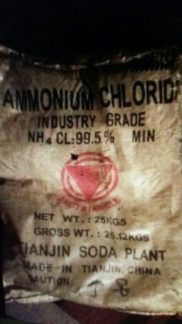 Продам аммоний хлористый