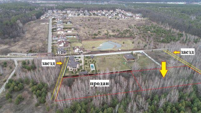 Продам участок 36 соток Иванковичи с лесом