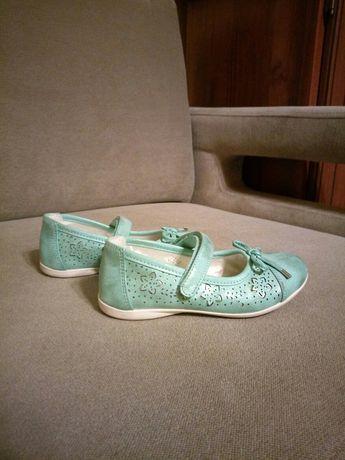 Eleganckie buciki, pantofelki