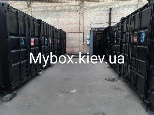 Аренда контейнера, бокса, склада.Подол, метро Контрактова, Шевченка