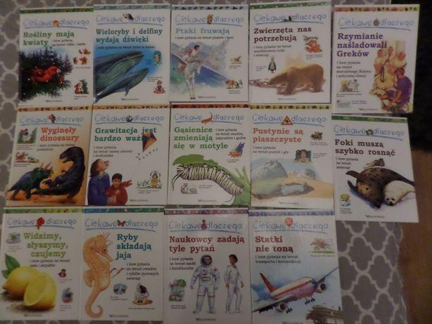 """Książki dla dzieci, seria 14 książek """"Ciekawe dlaczego"""""""