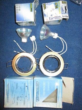Светильник врезной, 2 шт. комплекта лампа галоген, патрон G5.3.