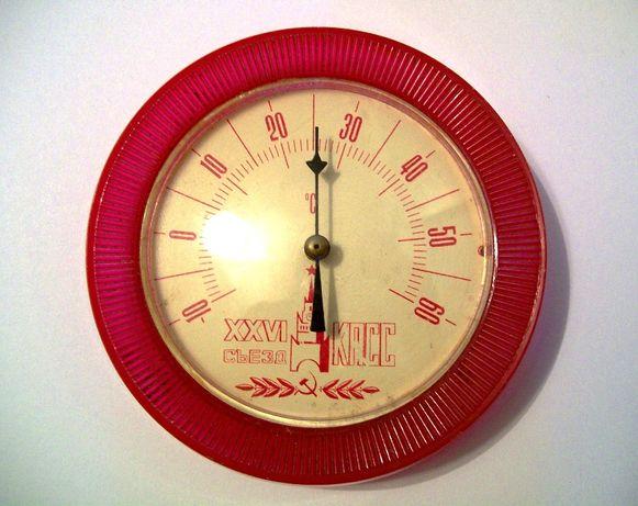 Термометр комнатный времён СССР, выпущенный к 26 съезду КПСС.