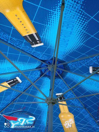 Зонтик диаметр 4м