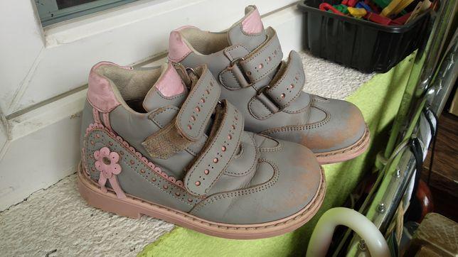 Демисезонные ботинки детские Woopy Orthopedic