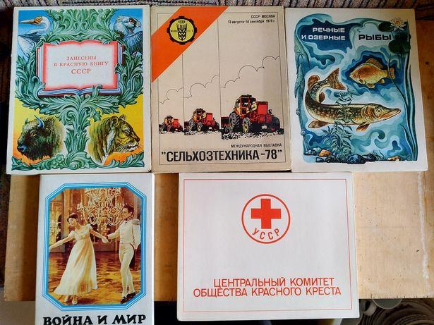 Спички коллекционные СССР