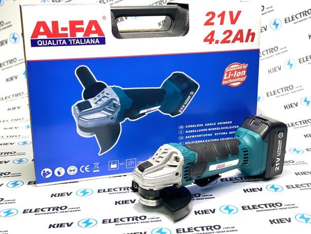 Болгарка аккумуляторная AL-FA ALCAG125 Гарантия 1 год, 4,2Ah 21V
