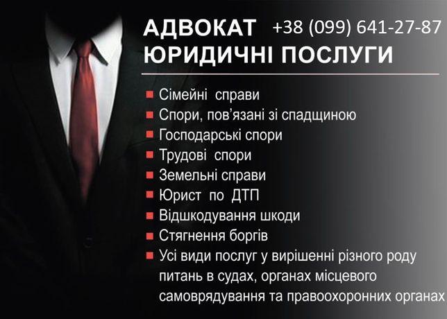 Юридические услуги, Юридическая помощь.