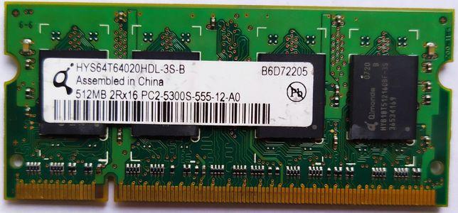 RAМ Qimonda HYS64T64020HDL-3S-B 512Мb 2Rx16 РС2-53ООS-555-12-A0