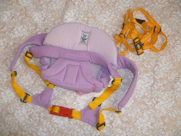 Nosidełko Womar i szelki dla dziecka
