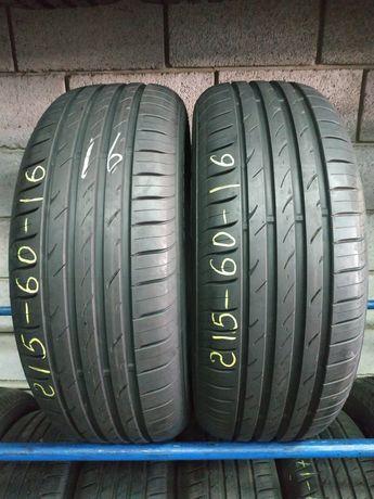 Літні шини 215/60 R16 (95V) NEXEN
