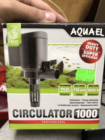 Aquale circulator 1000