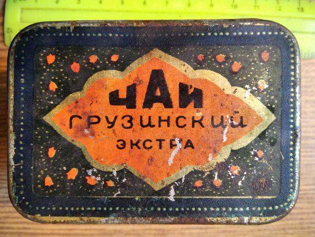 Винтажная жестяная коробочка из под чая 1946г. СССР.