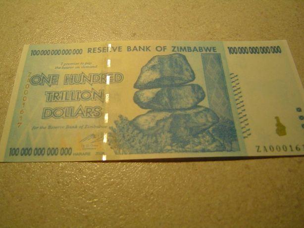 100 trylionów $ ZIMBABWE  banknot najwyższy nominał - srebrny pasek