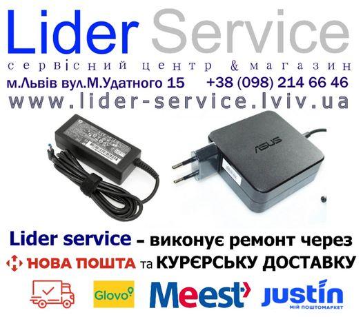 Блоки живлення Зарядки для HP hewlett packard оригінал Lider service