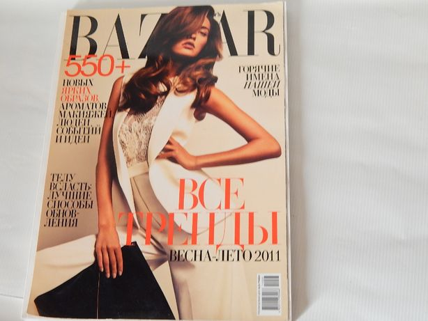Журнал Harpers Bazaar Украина Март 2011