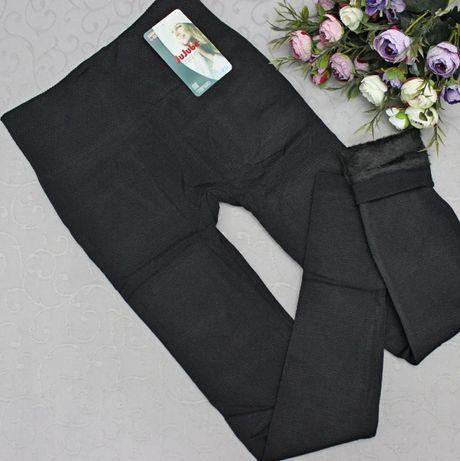 Теплые зимние штаны лосины гамаши леггинсы на меху меховые 158 164 170